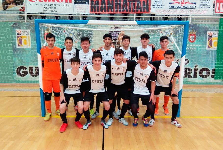 de31e6b19e25e Formación del Deportivo UA Ceutí